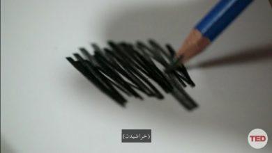 مداد بی نقص